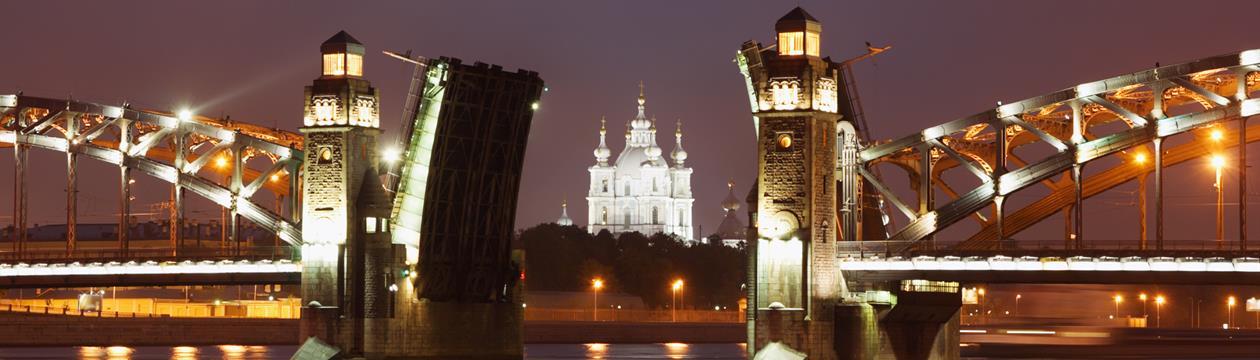 St. Petersburg - Bolsheokhtinsky Bridge -